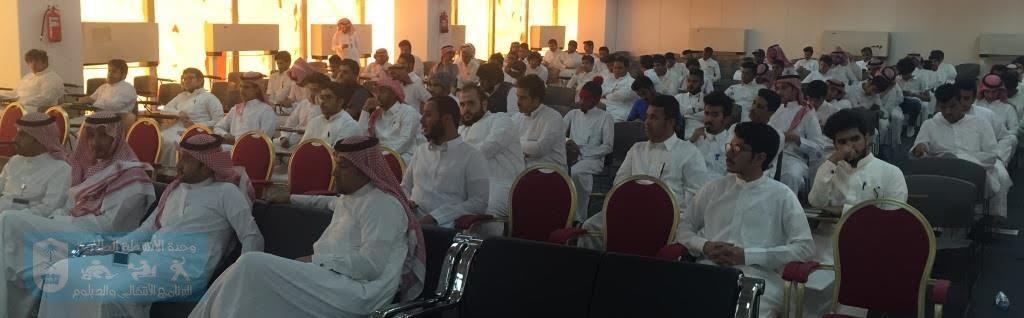 """A Lecture under """"Create Your Job"""" Program launched by King Salman Institute for Entrepreneurship to CFY Transfer & Diploma Students"""