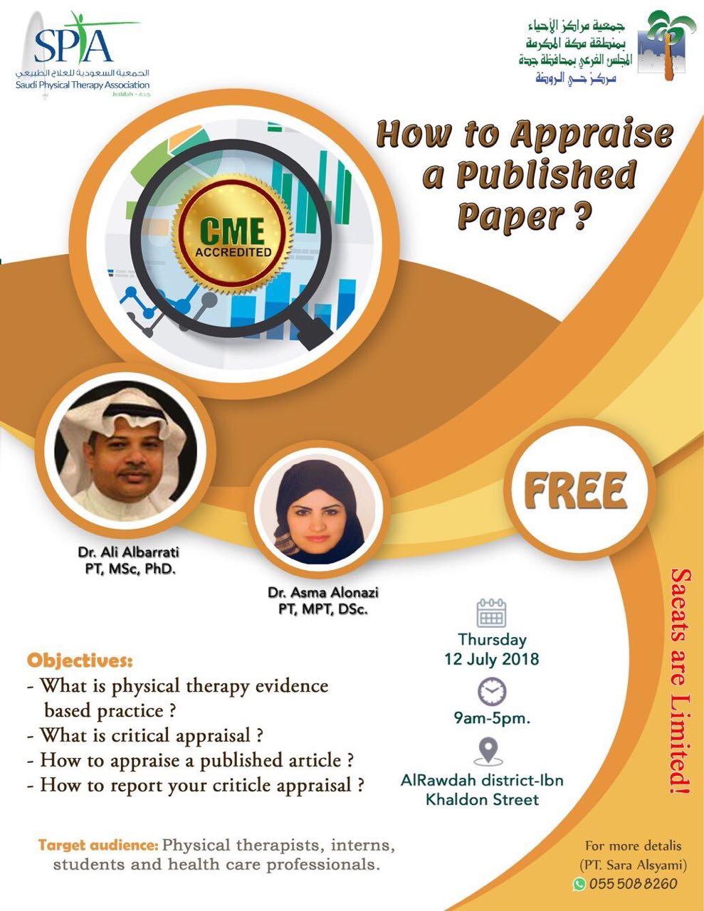الجمعية السعودية للعلاج الطبيعي فرع محافطة جدة ، تقدم لكم أولى ورشتي العمل المجانية للمختصين والعامة