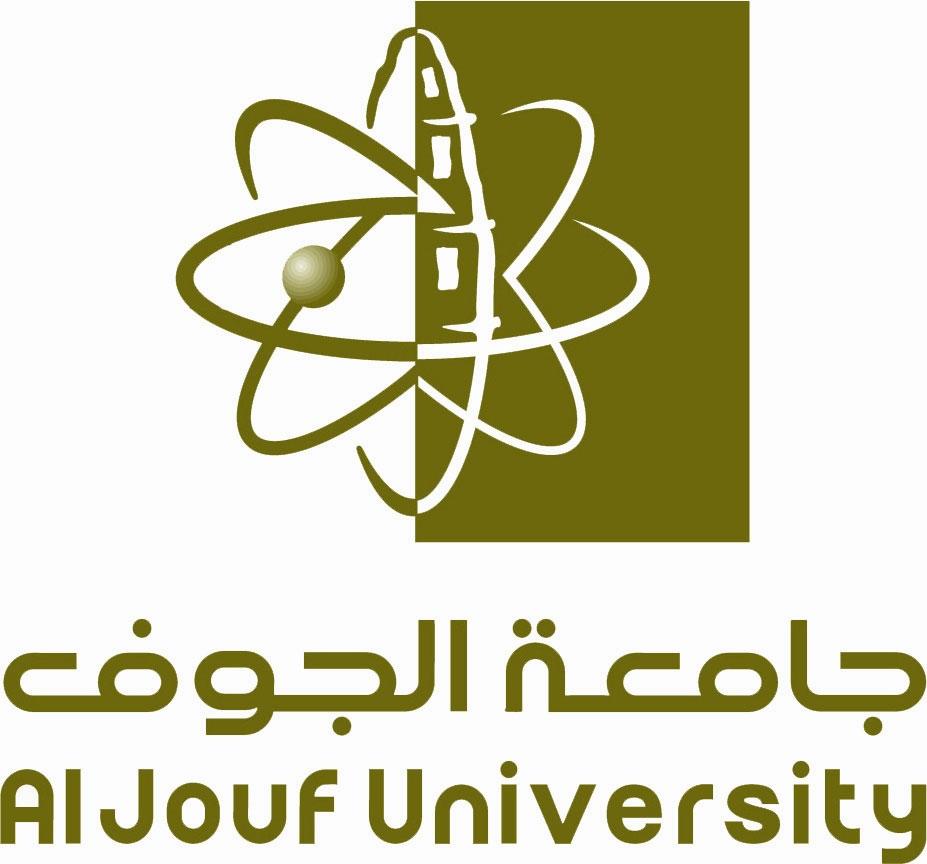 جامعة الجوف  تطلع على إجراءات الرواتب والبدلات بالجامعة