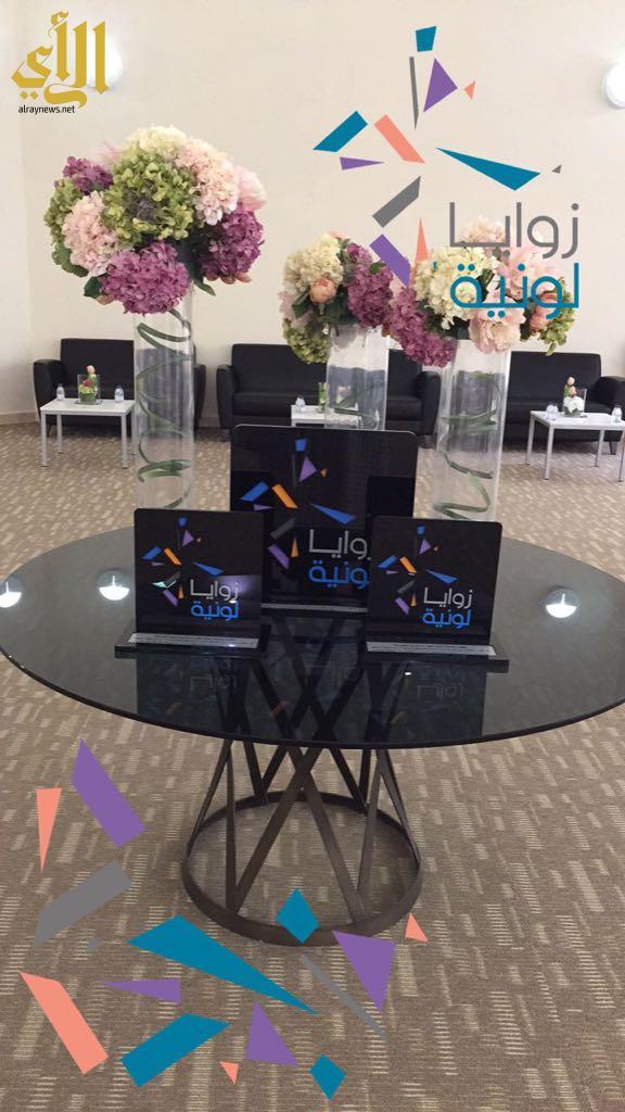 """حرم سمو أمير منطقة الرياض تزور المعرض الفني الأول """"زوايا لونية"""""""
