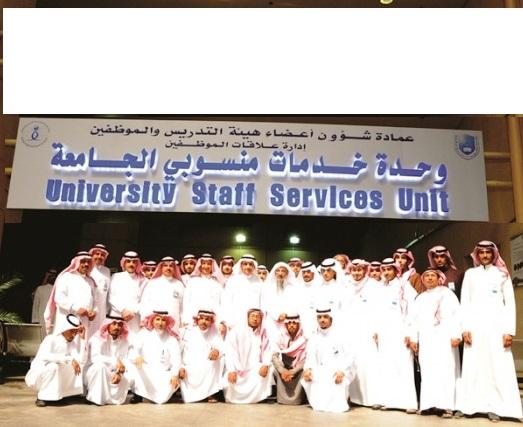 KSU celebrates Governmental Services' Fair Week