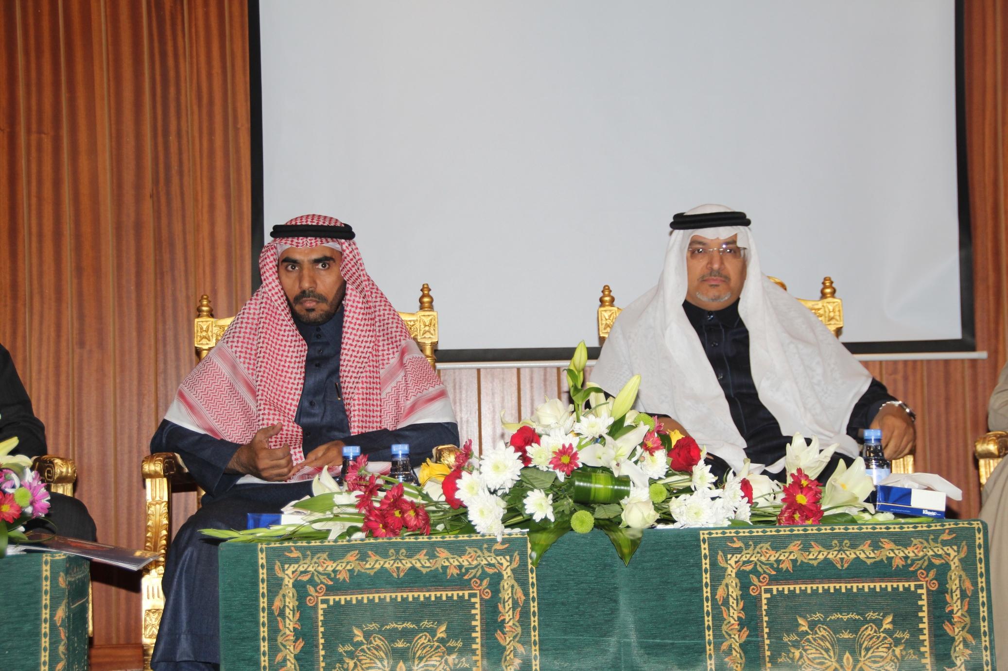 وكيل جامعة الملك سعود لتطوير الأعمال يكرم الدكتور علي العفنان