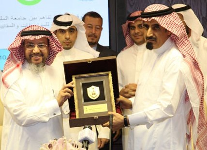 KSU signs cooperative agreement with Saudi Standards, Metrology and Quality Organization (SASO)
