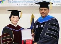 جامعة جاشون الكورية تمنح معالي مدير الجامعة درجة الدكتوراه الفخرية في الادارة العامة