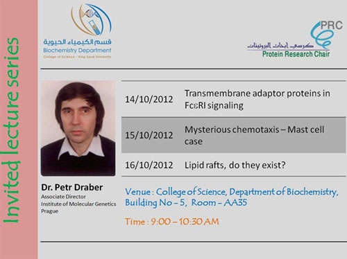 البروفسور بيتر درابر يزور كرسي أبحاث البروتينات