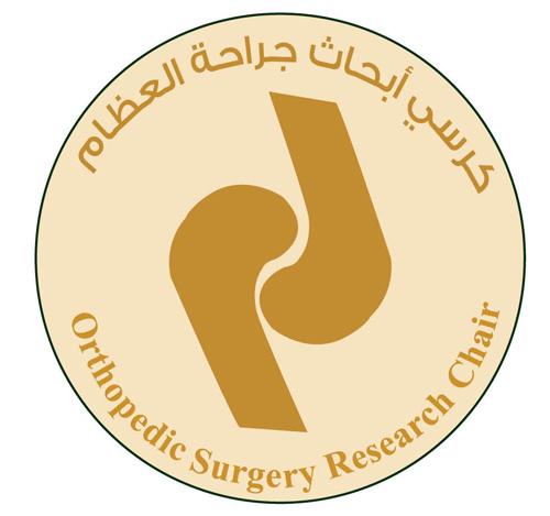 كرسى أبحاث جراحة العظام يجري أول دراسة بحثية عن التجلط