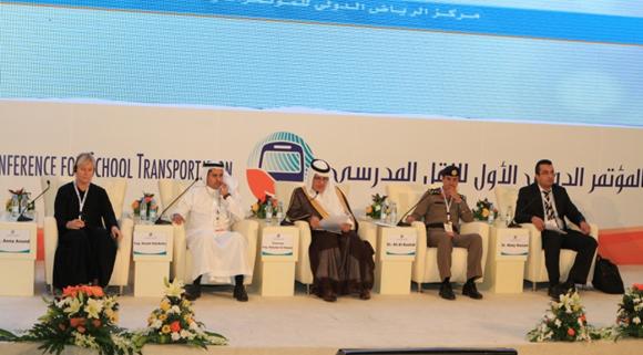 كرسي الأمير محمد بن نايف للسلامة المرورية يشارك بالمؤتمر الدولي الأول للنقل المدرسي بالرياض