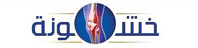 Huge turnout at KSU knee roughness awareness campaign