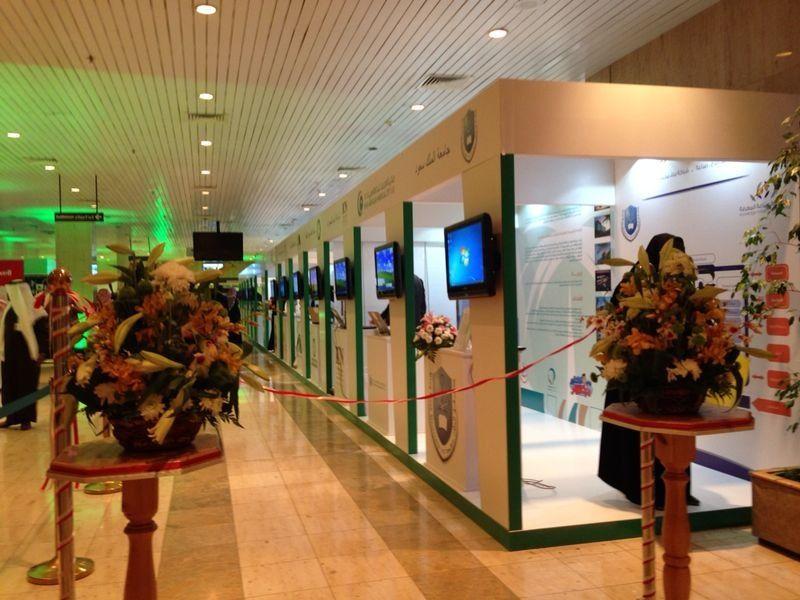 أمير الرياض يزور جناح جامعة الملك سعود بالمؤتمر السعودي للابتكار الصحي  2013