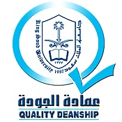 KSU Deanship of Quality Members Play Major Roles in 2nd IACQA