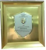 مركز البحوث بكلية العلوم يحصل على المركز الأول