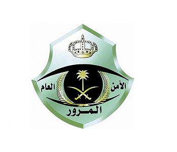 KAI awarded consulting contract from the Saudi Directorate General of Public Security