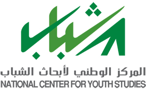 الأمين العام للمركز الوطني يشارك بمنتدى التنافسية الدولي السادس