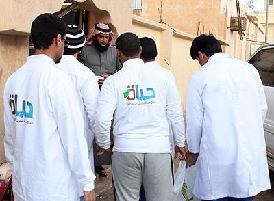 "Life Volunteering Club organizes second ""Watan wa Hayat"" Volunteer program"