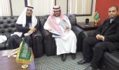 صورة اجتماع ممثلي برنامج الوصول الشامل مع عميد كلية التربية
