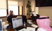 صورة اجتماع اللجنة الدائمة لمعايير المحتوي الالكتروني