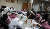 الاجتماع التحضيري الاول للجمعية السعودية للتربية الخاصة بمقر الوصول الشامل