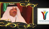 الدكتور ناصر العجمي رئيساً لمجلس الجمعية السعودية للتربية الخاصة