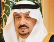 Prince Faisal bin Bandar bin Abdul Aziz Al Saud