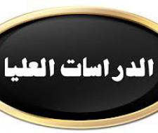 اليوم التعريفي بالخدمات...