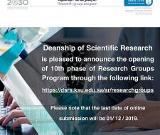 Research Group Program is now open for applicants