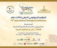 مؤتمر الجمعية السعودية لعلوم...