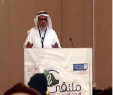 King Saud University Discusses the fields and...