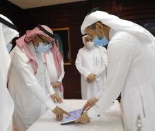 جامعة الملك سعود تدشن برنامج...