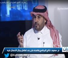 عضو الجمعية السعودية لعلوم...
