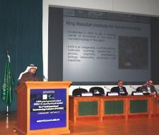 معهد الملك عبدالله لتقنية...