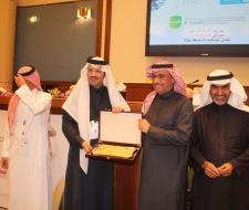 UAP shares its practices at the first Saudi...