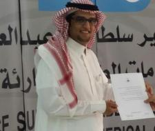 """Appointing """"Prince Sultan College for E.M.S...."""