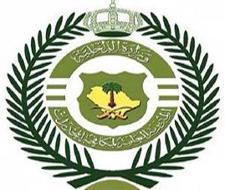 جامعة الملك سعود تفعل مذكرة...