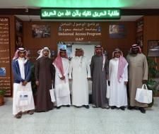 A DELEGATION FROM MAJMAH UNIVERSITY PAYS A VISIT...