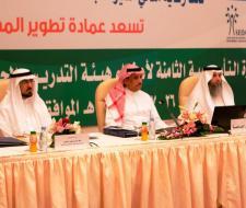 معالي مدير جامعة الملك سعود...