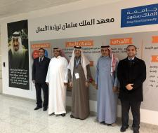UAP and king Salman institute for Entrepreneurship...