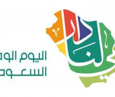 بتنظيم عمادة شؤون الطلاب...