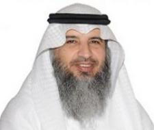 Mohammad Al-Harthi Appoints as Dean of Skills...