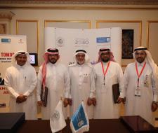 PSCEMS signed MoU with Prince Sultan Military...