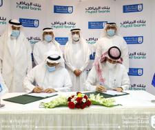 جامعة الملك سعود توقع مع...