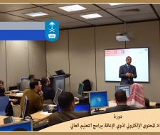 UAP held a Web Accessibility workshop at PY...