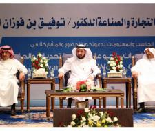 KSU Conducts Symposium on Towards Smart World