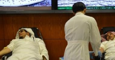 KSU E-learning Launches Blood Donation Campaign
