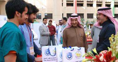 King Saud University Organizes Dental Awareness...