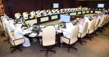 King Saud University Hosts the 36th Meeting...