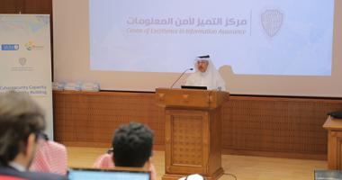 Cybersecurity Workshop Organized at KSU