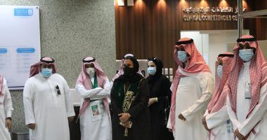 كلية التمريض بجامعة الملك سعود تحتفل بذكرى اليوم الوطني 90