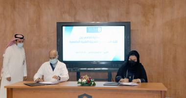 كلية التمريض توقيع مذكرة تعاون مع المدينة الطبية بجامعة الملك سعود