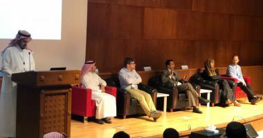 King Saud University - جامعة الملك سعود
