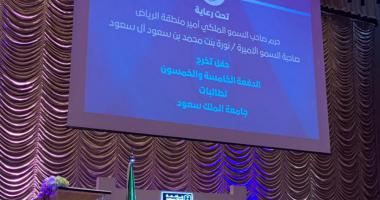 KSU Female Student Campus Celebrates 55th Graduation Ceremony